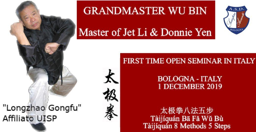 Grandmaster Wu Bin_1 dicembre